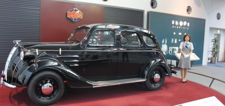 Як знайшли перший автомобіль Toyota АА