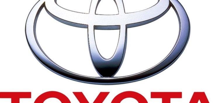 Лого Toyota: всі версії