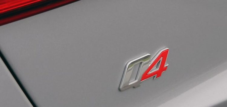 Как Audi и Fiat делили Q2 и Q4