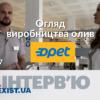 Побывали на заводе OPET. Серия 7. Интервью с менеджером по разработке новых продуктов.