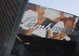 Новий гіперкар Lamborghini засвітився на треку (відео)