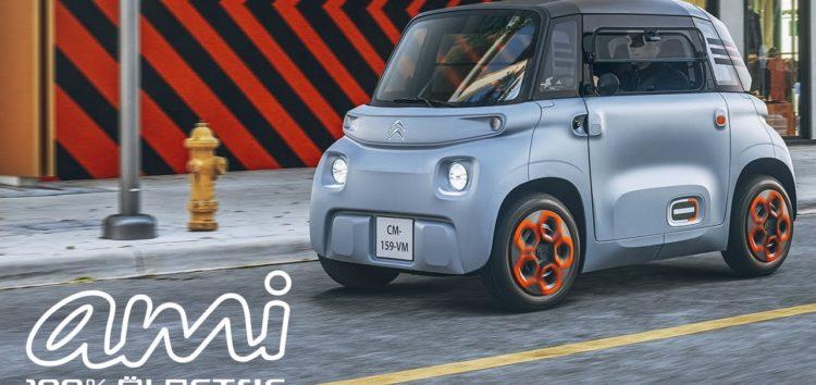 Citroën показала електромобіль на двох з підпискою (видео)