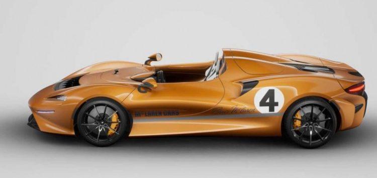 McLaren показав історичну версію Elva