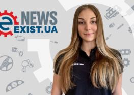 Новости от EXIST.UA — уникальные фильтры, новая фара и топливный насос (видео)