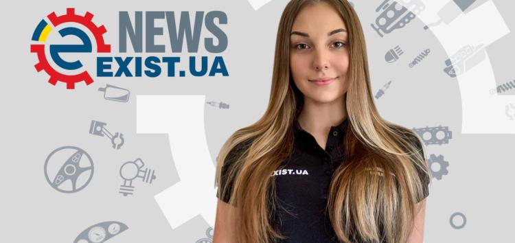 Новини від EXIST.UA – унікальні фільтри, нова фара та паливний насос (відео)