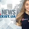 Нові батареї, новий кузов від Tesla та інші новини (відео)