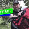 Розіграш рюкзака Optibelt (відео)