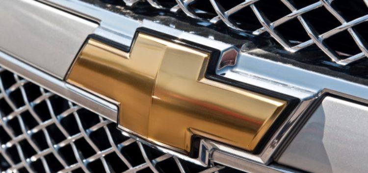 Chevrolet працює над електропікапом