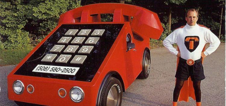 «Автомобіль-телефон» – проста історія