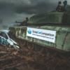 У Британії пропонують чавити автомобілі танком
