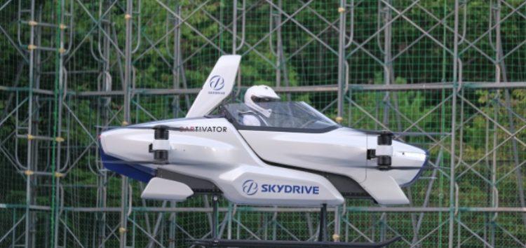 Як проект від Toyota тестує летюче таксі (відео)