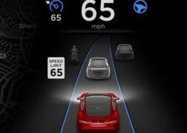 Автопилот Tesla понимает ограничение скорости