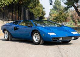На аукціоні з'явився унікальний Lamborghini з перископом