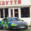 Помічений незвичайний автомобіль охорони