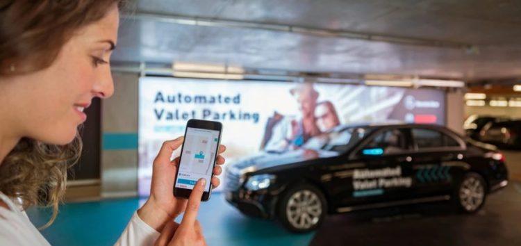Mercedes і Bosch представили «авто-дворецького»