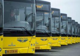 Україна електрифікує громадський транспорт