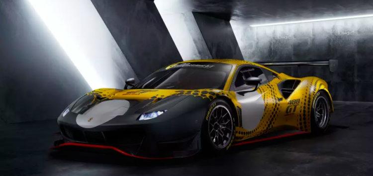Ferrari представила суперкар 488 GT Modificata