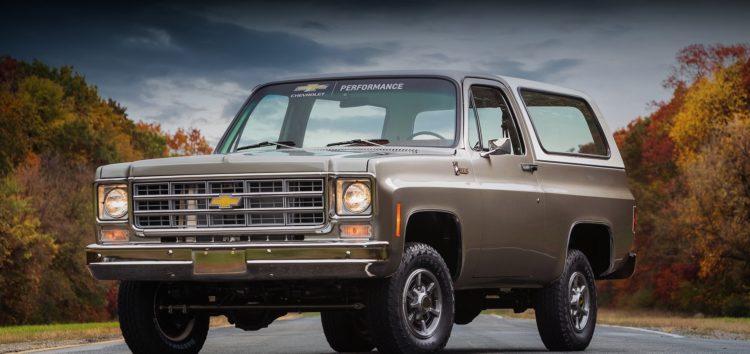 Chevrolet представила електричний Blazer