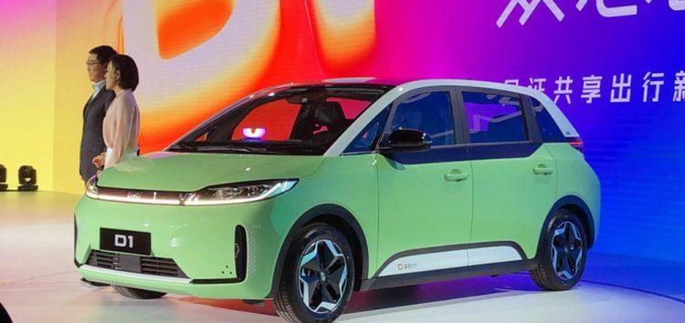 BYD представив новий електрокар