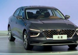 Hyundai показала новий електромобіль