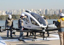 У Сеулі відбулось тестування літаючого таксі