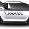 Canyon залучила $1 млрд на виробництво електромобілю на педалях