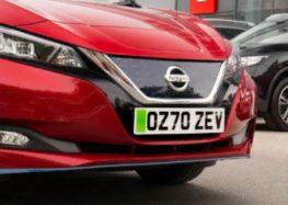 У Великобританії з'явилися номерні знаки для електромобілів