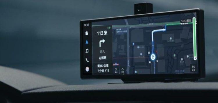 Компанія Huawei розповіла про новий розумний автомобільний дисплей