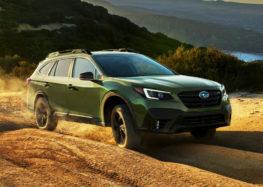 Представлено Subaru Outback нового покоління