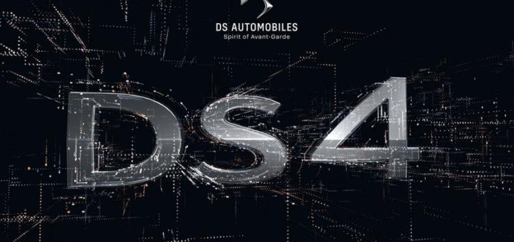 Представлено новий преміум-хетчбек DS 4
