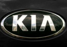 Стало відомо як виглядатиме новий логотип KIA