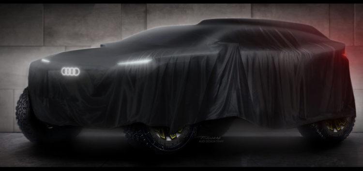 Audi поїде на ралі Дакар