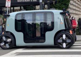 Amazon вивезла на дороги свій безпілотний електромобіль