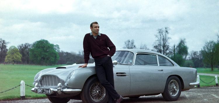Aston Martin випустив машину Бонда з кулеметами
