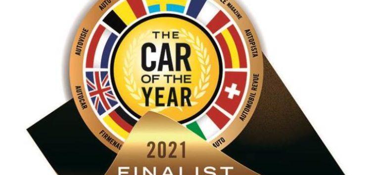 На звання «Автомобіль року 2021» залишилося 7 претендентів