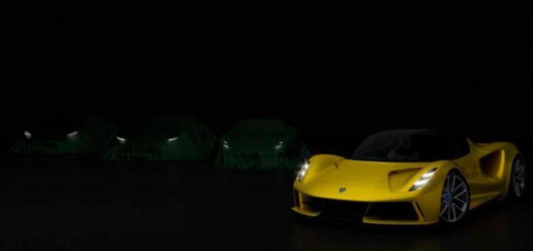 Lotus показав перший тизер нових спорткарів