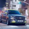Стартував продаж маленького кросовера Hyundai в Україні