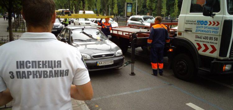 В Києві відзвітували про евакуацію авто в 2020-му році