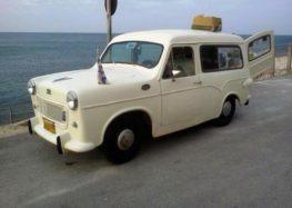 Ізраільский автопром: Autocars Co. та Susita