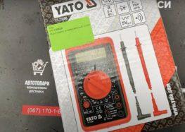 Розіграш мультиметра YATO (відео)