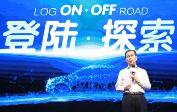 SAIC та Alibaba створюють преміальний бренд електромобілів IM