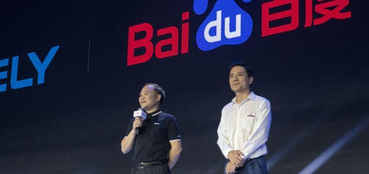Китайський пошуковий гігант створить автозавод
