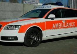 На Полтавщині продають рятувальне авто Audi А6