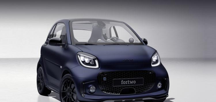 Новий електромобіль Smart отримав стильний дизайн