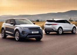 Тестують новий Range Rover Evoque