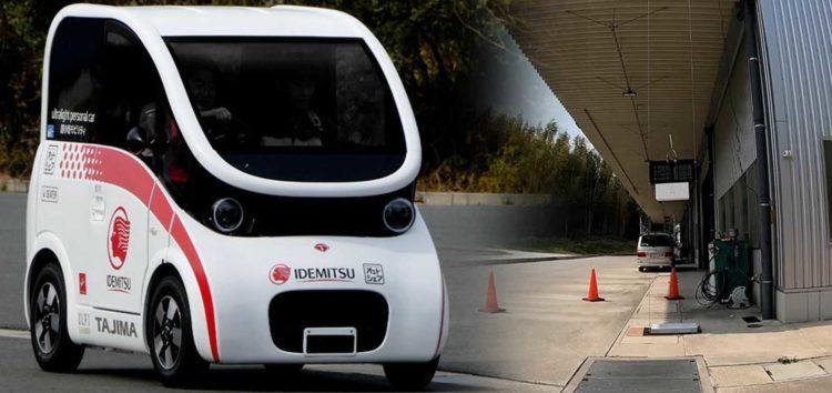 Японська нафтова компанія зайнялась виробництвом електромобілів