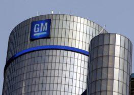 GMC повідомив коли відмовиться від ДВЗ