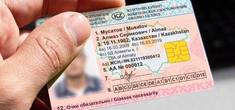 В Казахстані можна їздити без посвідчення водія