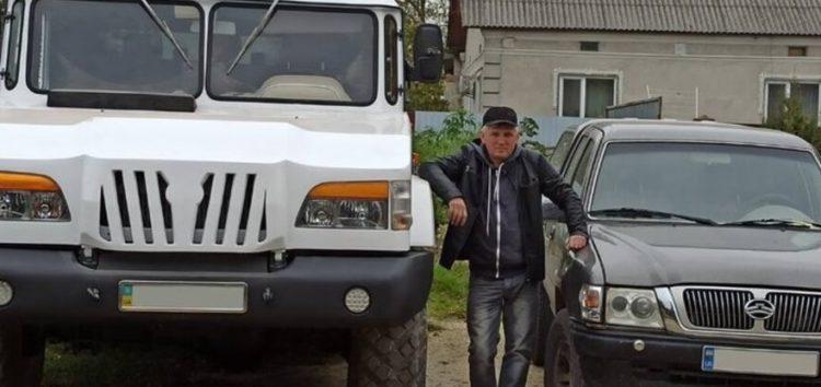 Де існує джип «Україна»
