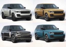 В Україні з'явився один з найбільш ексклюзивних позашляховиків Range Rover Fifty